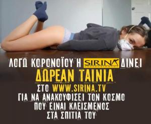 Tv sirina Μαριάννα Ντούβλη