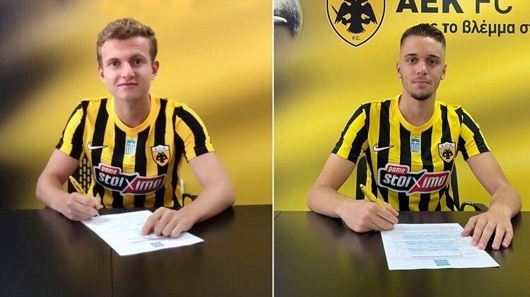 Επαγγελματίες δύο ακόμα ποδοσφαιριστές από την Ακαδημία της ΑΕΚ